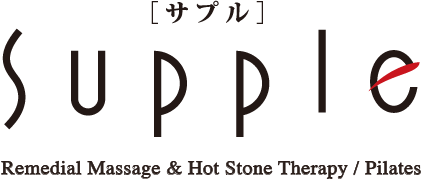 supple (サプル) Remedial Massage & Hot Stone Therapy Salon / Pilates